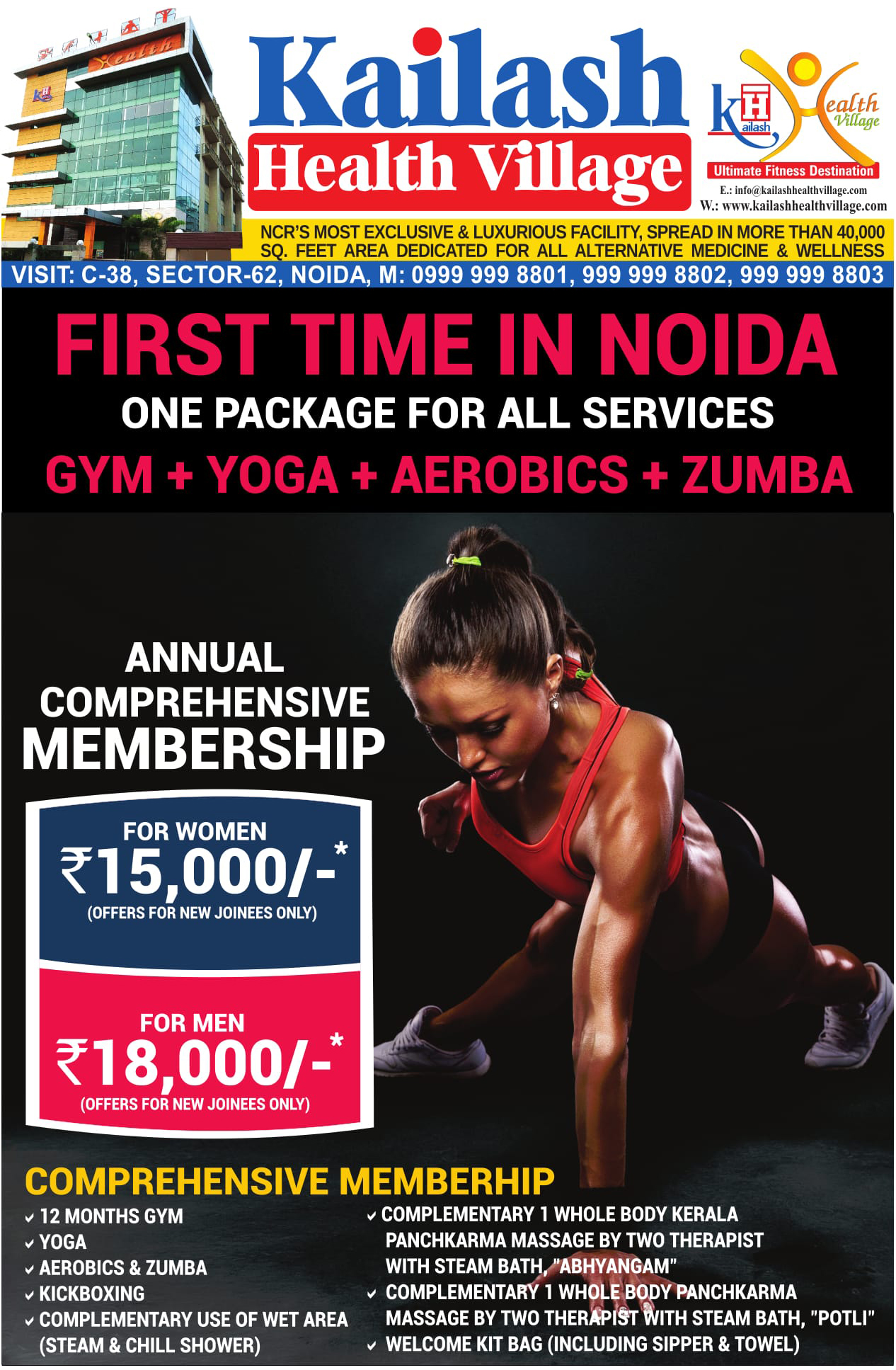 First Time in Noida One Package for all services. GYM + YOGA + AEROBICS + ZUMBA
