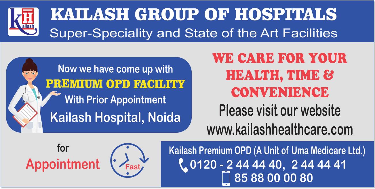 Kailash Premium OPD