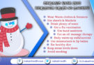 Health Tips for Staying Safe in Winter