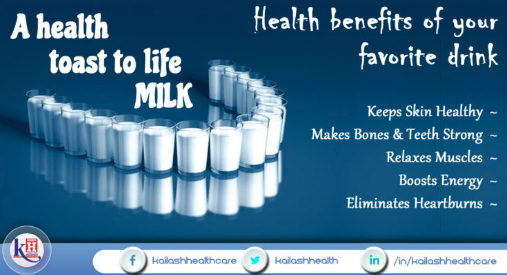 Milk has amazing health benefits on your overall wellbeing.