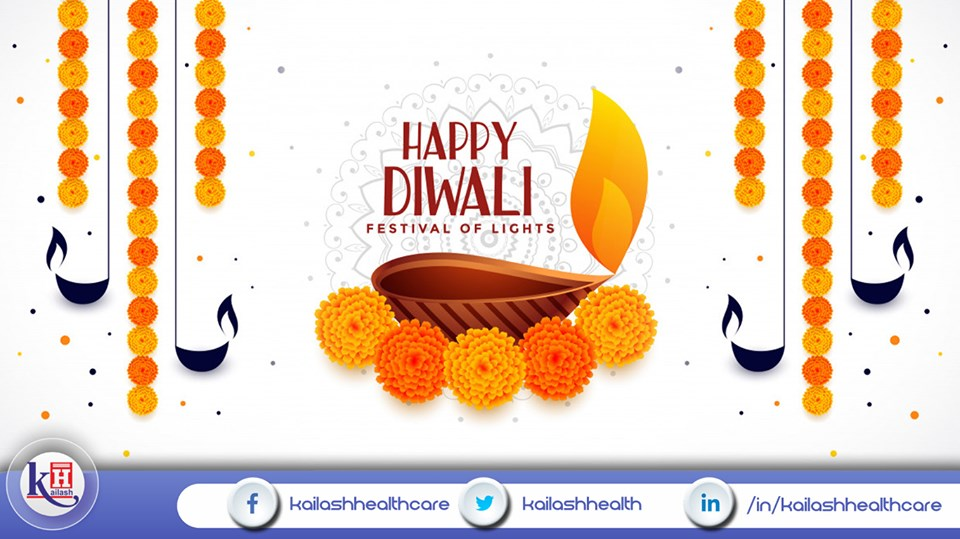 Kailash Hospital wishes you & your family a bright, prosperous & Happy Diwali !