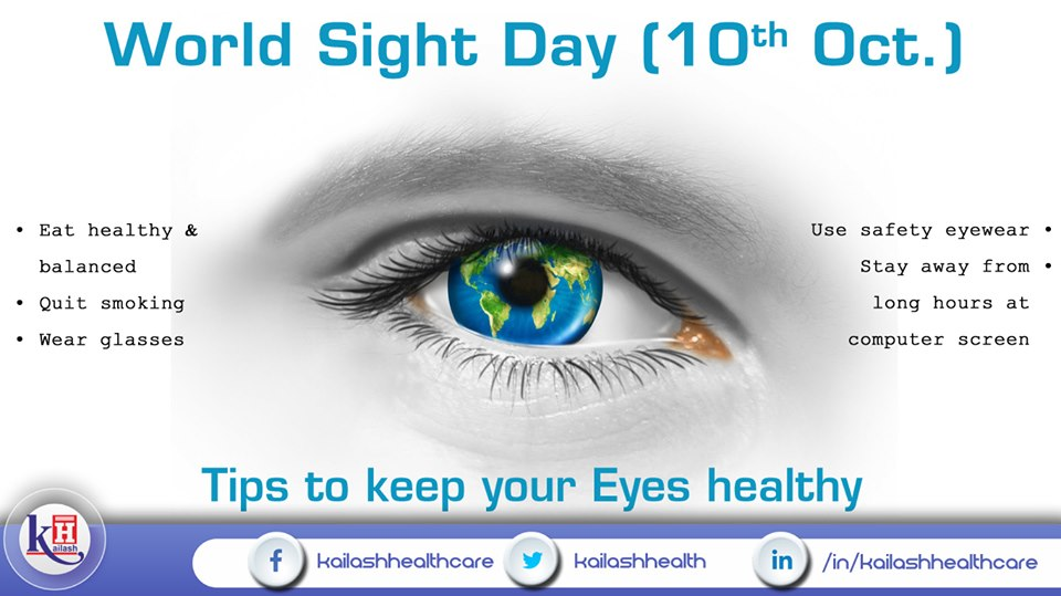 Eyes help you see the colourful world wide open. Keep your eyes healthy with these helpful tips.