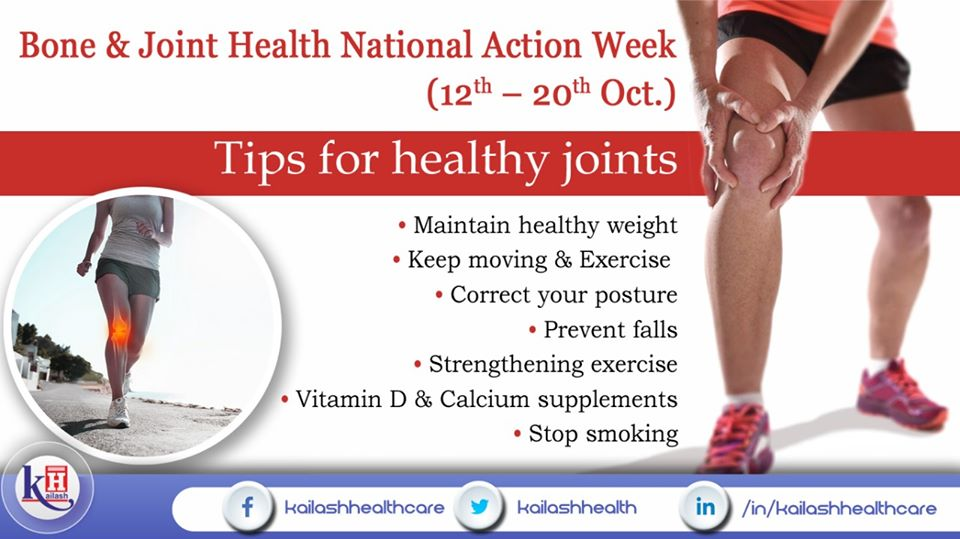 Healthy Joints help you maintain posture & manage body balance. Follow these healthy tips to keep your joints healthy.