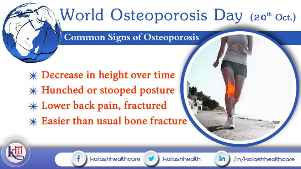 Stooped posture & decreasing height may indicate Osteoporosis. Know its symptoms & Get checked.