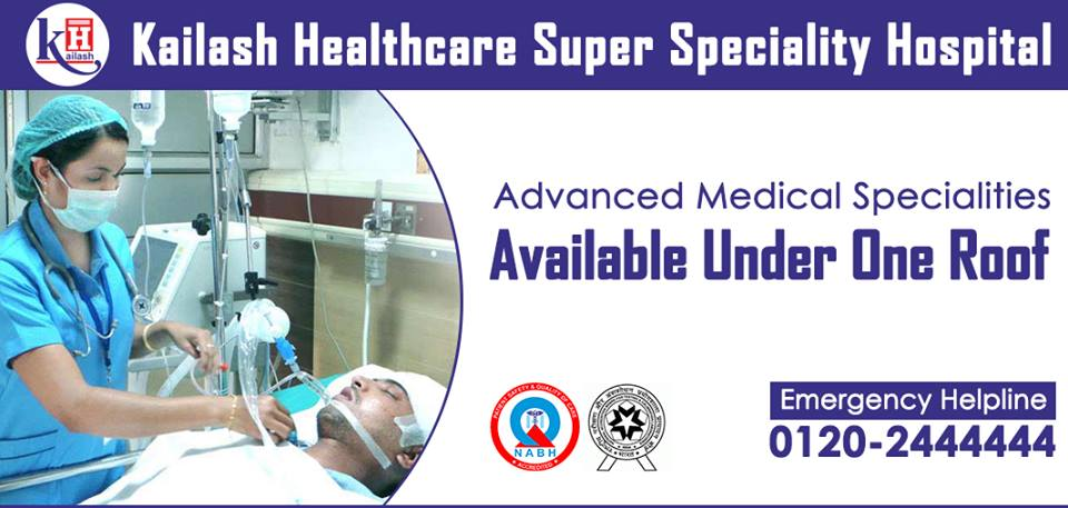Get all Medical Treatments & Specialities Under one Roof at Kailash Hospital.