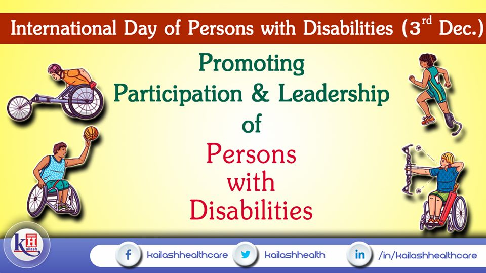 Encourage active leadership & equal participation of people with disabilities.