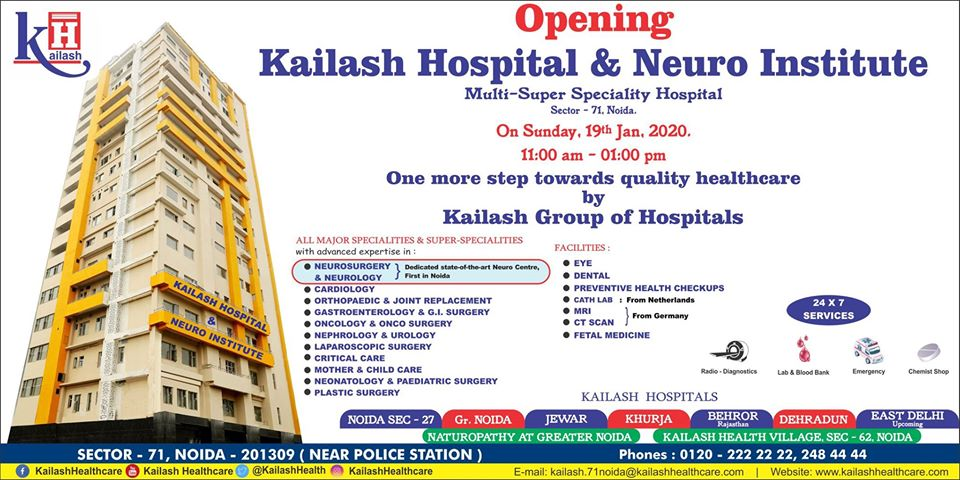 Noida's First dedicated Neuro Centre, Kailash Hospital & Neuro Institute is Opening shortly at Sec 71, Noida.