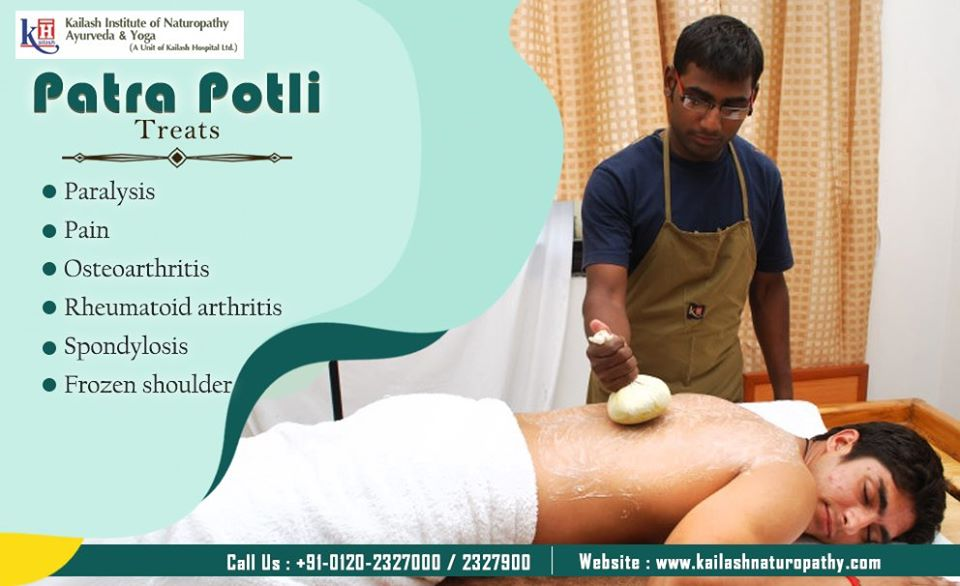 Ayurveda Patra potli ( bolus fomentation )with herbal medicines heals arthritis, spondylosis & paralysis