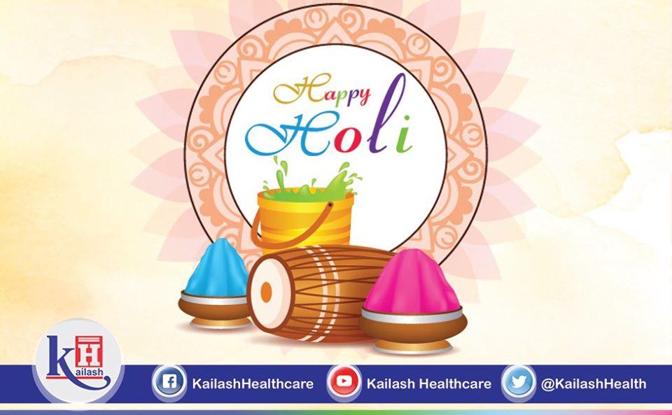 Kailash Hospital wishes you & your family a Very #HappyHoli.