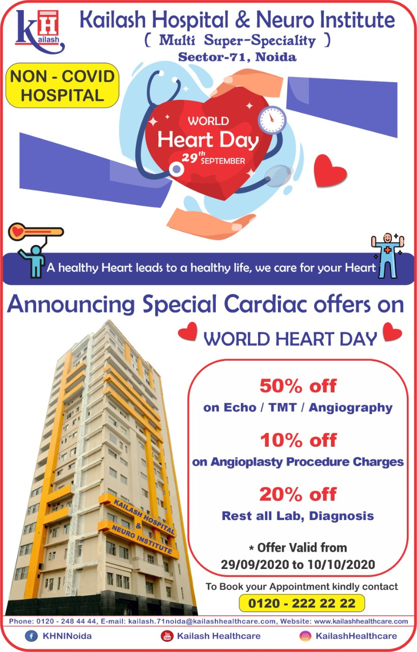 Special Offers on World Heart Day to keep your Heart Healthy