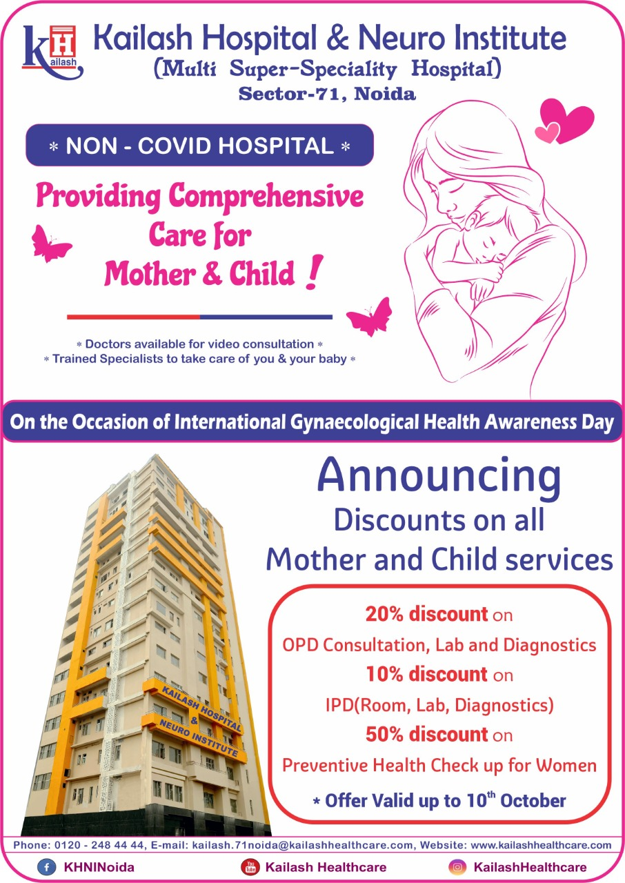 Get Special Discounts on Mother & Child Services on International Gynaecological Health Awareness Day