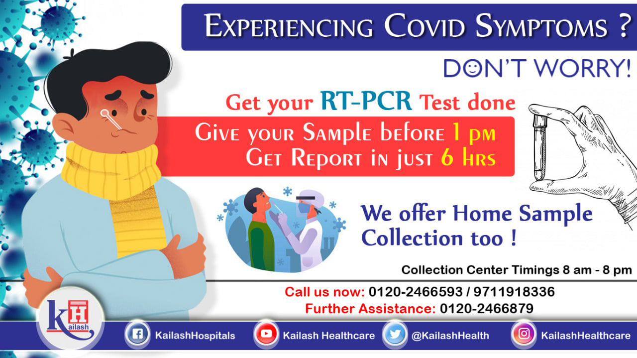 Get your RT-PCR Test done right away! Give your sample before 1 pm & Get your report in just 6 hrs.