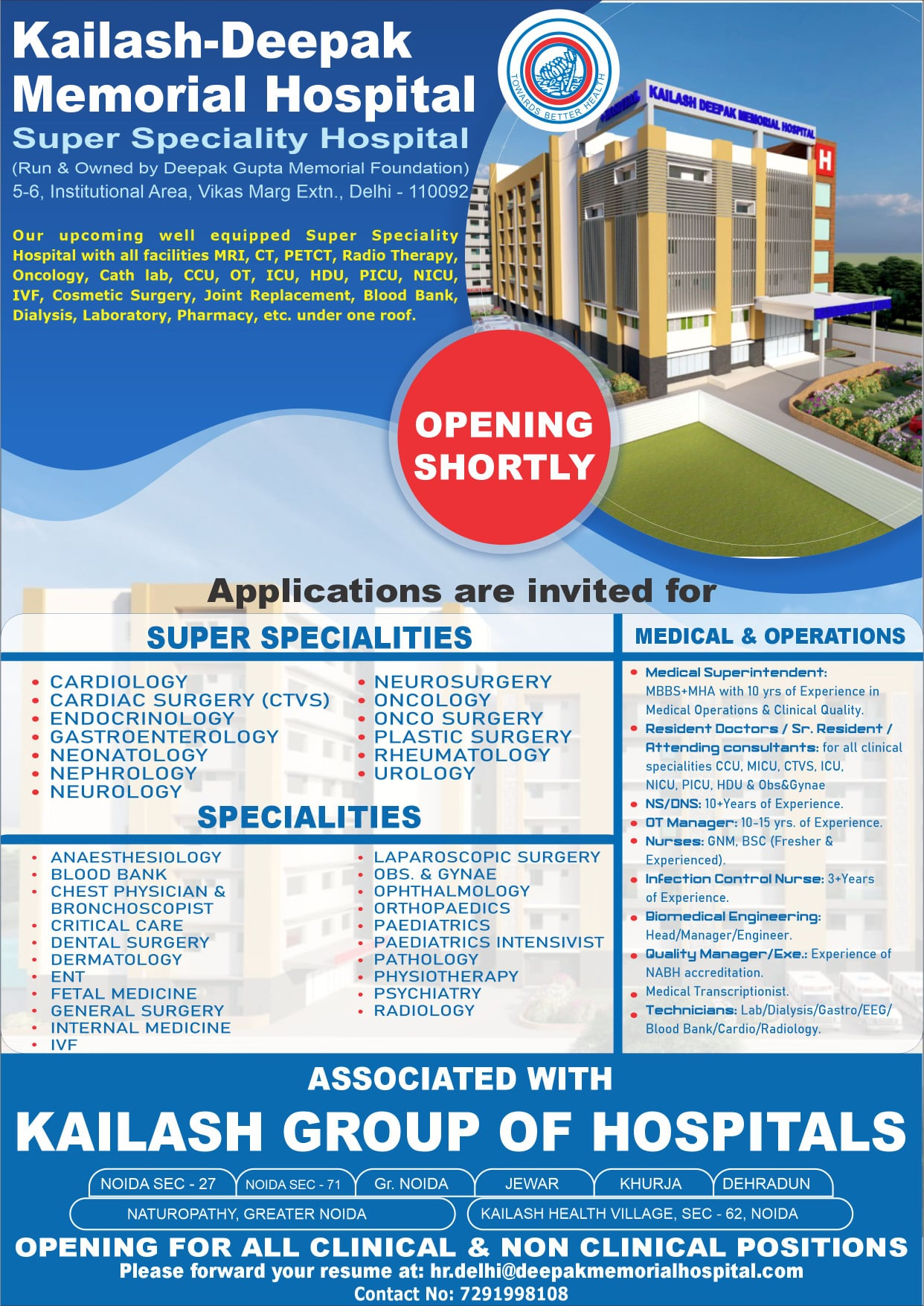 Delhi's one of the Most Advanced Super Speciality Kailash Deepak Memorial Hospital is Opening Shortly!